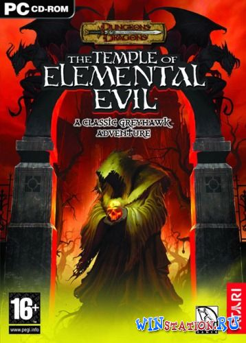 ������� ���� The Temple of Elemental Evil: A Classic Greyhawk Adventure