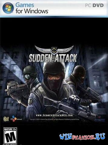Скачать Sudden Attack бесплатно