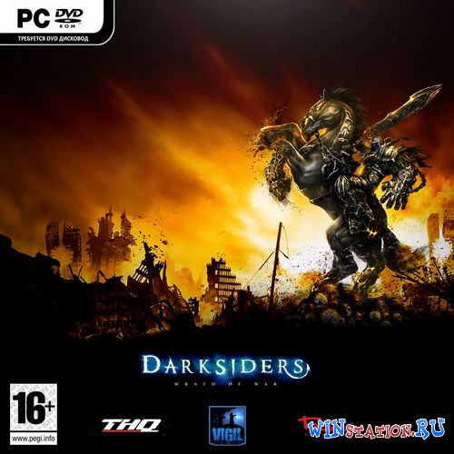 Скачать игру Darksiders: Wrath Of War