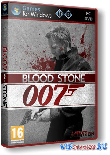 ������� ���� James Bond 007: Blood Stone