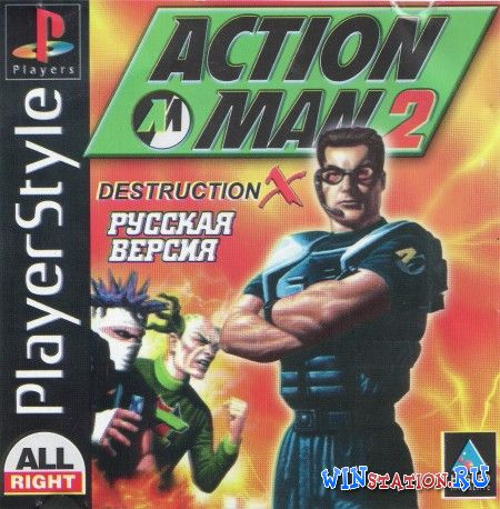 —качать игру Action Man: Destruction X