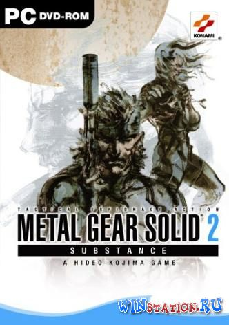 Скачать игру Metal Gear Solid 2: Substance
