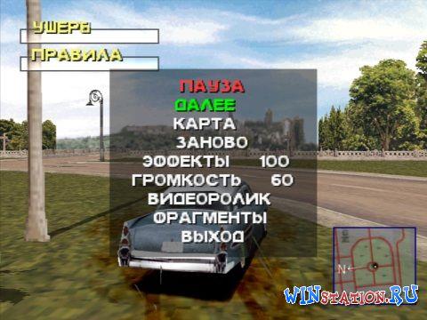 Скачать Driver 2 бесплатно