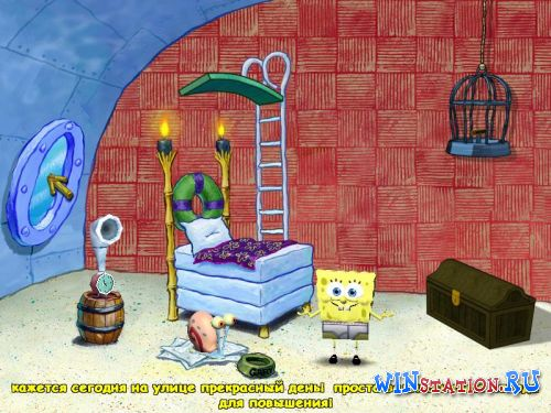 Spongebob Squarepants Big Action Movie