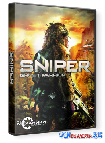 Скачать игру Sniper: Ghost Warrior [Update 3]