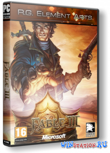 ������� ���� Fable 3