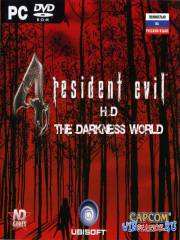 Resident Evil 4 HD: The Darkness World / Обитель зла 4