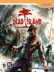 Dead Island: Blood Edition