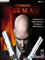 Hitman: Anthology