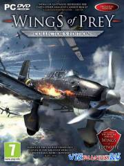 Wings of Prey: Collector's Edition