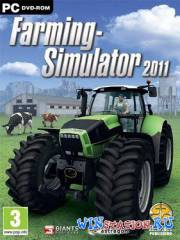 Farming Simulator 2011 + ключ 2011