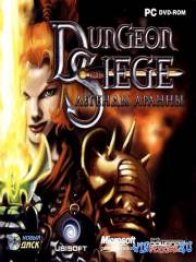 Dungeon Siege: Legends of Aranna / Dungeon Siege: Легенды Аранны