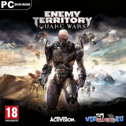 Скачать игру Enemy Territory: Quake Wars