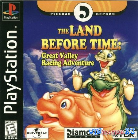 —качать игру The Land Before Time: Great Valley Racing Adventure