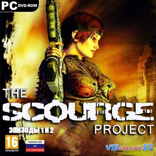 ������� The Scourge Project. ������ ���: ������� 1 � 2 ���������