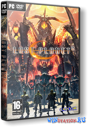 ������� ���� ������� Lost Planet / Lost Planet Dilogy