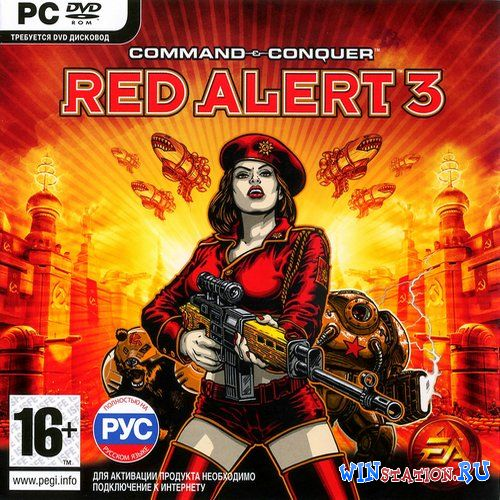 Скачать игру Command and Conquer Red Alert 3: Complete Edition
