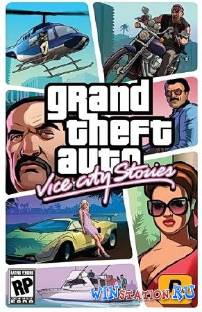 Скачать игру GTA: Vice City Stories - ENB Series