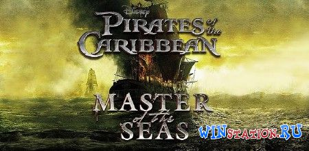 Скачать игру Pirates of the Caribbean