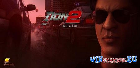 ������� ���� Don 2: The Game