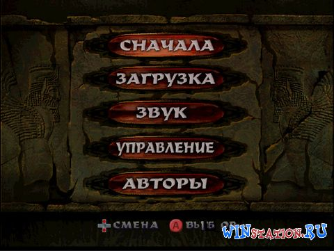 —качать игру Prince of Persia: Arabian Nights