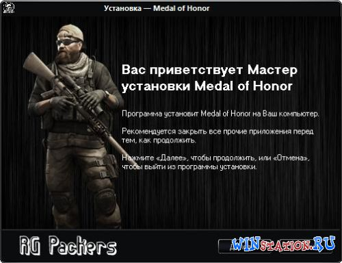 Скачать игру Medal of Honor - Limited Edition v 1.0.75.0