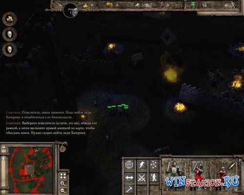 ������� ���� Stronghold 3