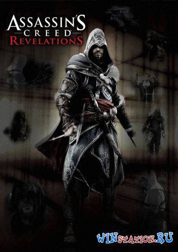 —качать игру Assassin's Creed: Revelations
