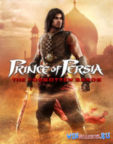 ������� ���� Prince of Persia The Forgotten Sands