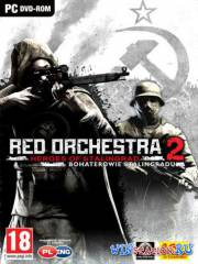 Red Orchestra 2: Герои Сталинграда / Red Orchestra 2: Heroes of Stalingrad