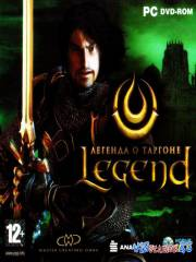 Legend: Легенда о Таргоне / Legend: Hand of God