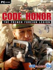 Code of Honor: The French Foreign Legion / ����������� ������