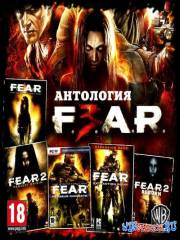 Антология F.E.A.R. / Anthology F.E.A.R.