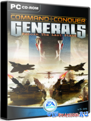 Command and Conquer Generals: Reborn The Last Stand v5.05