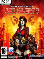 Command and Conquer Red Alert 3: Complete Edition