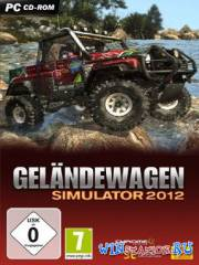 Gelaendewagen Simulator 2012 - Off-Road Drive