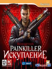 Painkiller: Искупление / Painkiller: Redemption