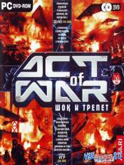 Act of War: Шок и трепет / Act of War: Direct Action
