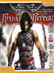 ����� ������: ������� � ������� / Prince of Persia: Warrior Within (2004/RU ...
