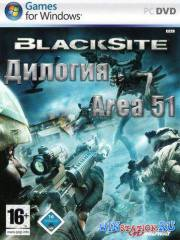 Area 51 + Blacksite: Area 51