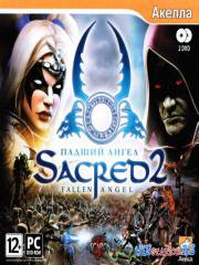 Sacred 2: Падший ангел / Sacred 2: Fallen Angel