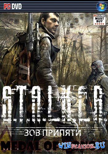 ������� ���� S.T.A.L.K.E.R.: ��� �������- MEDAL OF HONOR