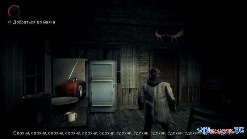 Патч alan wake - collectors edition vd13 enru патч alan wake. . А вообще в