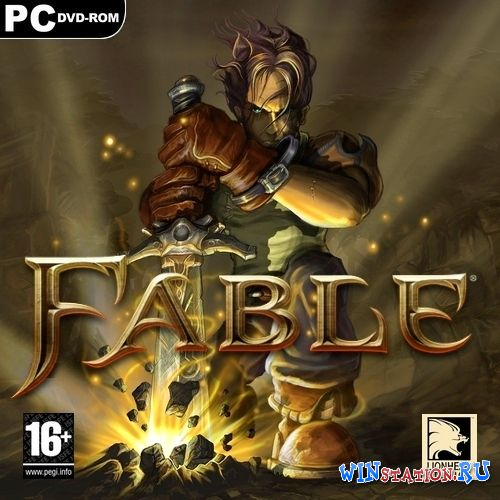 Скачать игру Fable: The Lost Chapters