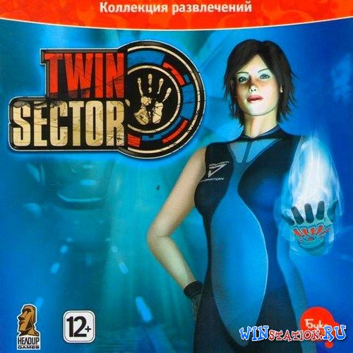 ������� ���� Twin Sector