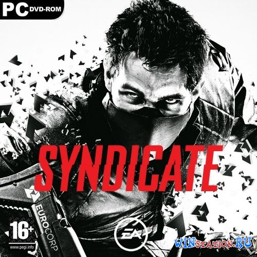 ������� ���� Syndicate