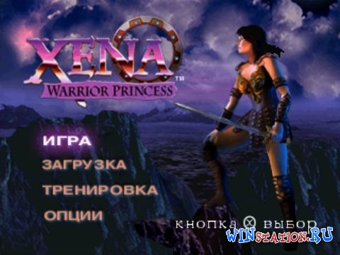 —качать Xena: Warrior Princess бесплатно