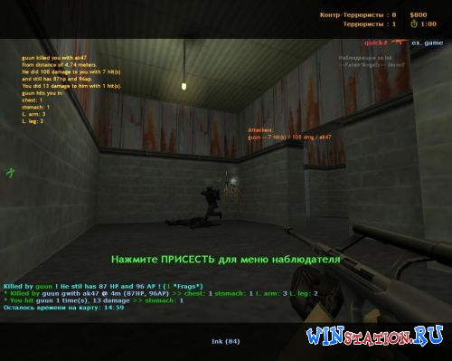 Скачать Counter-Strike 1.6 Real Edition бесплатно