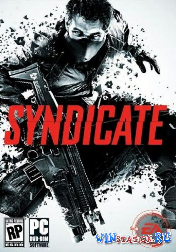Скачать Syndicate бесплатно