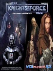 Knights of the Force / Рыцари Силы